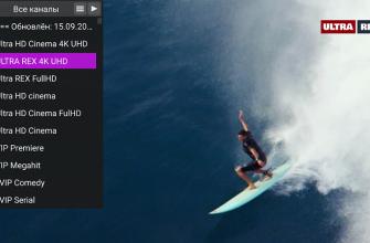 Лучшие иптв плееры на Андроид для просмотра ip телевидения