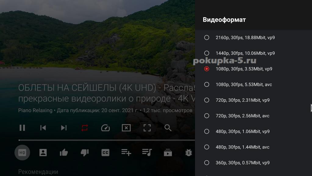 Ютуб без рекламы на андроид бесплатно. Лучшие приложения на русском