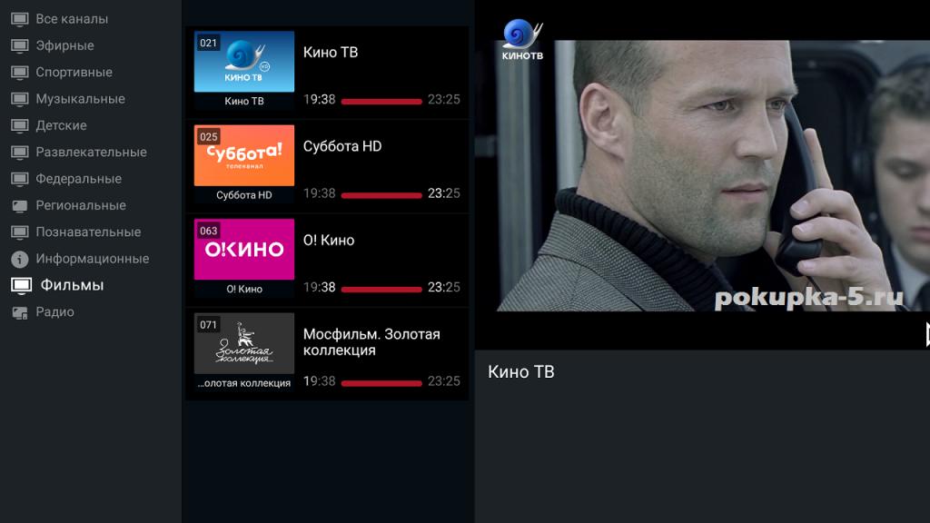 Лучшие приложения для просмотра ТВ на Андроид без регистрации и без рекламы