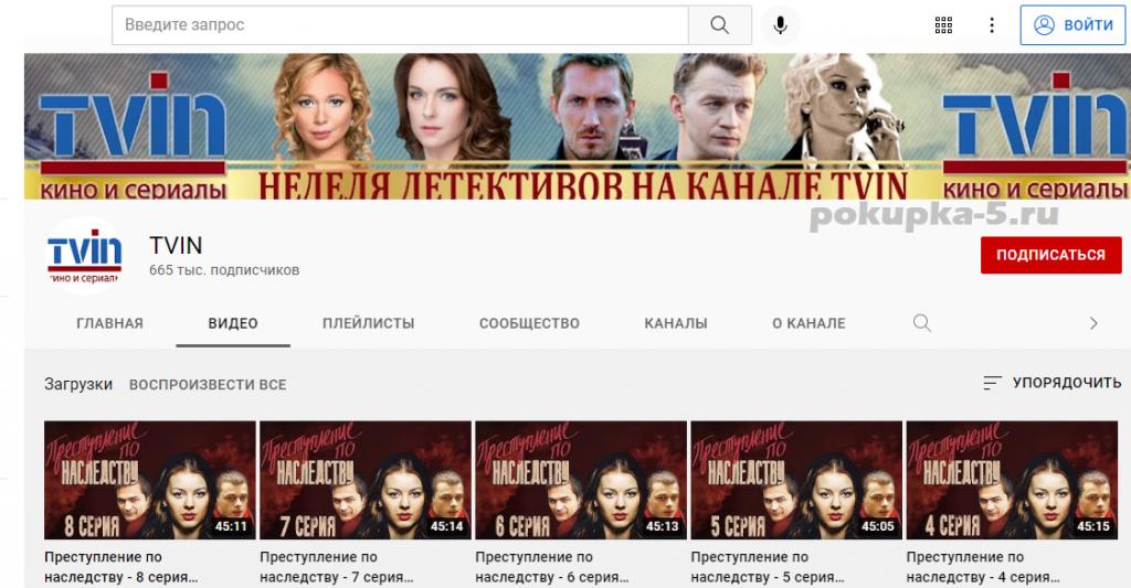 Топ ютуб каналов с фильмами, сериалами и мультфильмами. Смотрим бесплатно и в хорошем качестве.